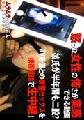 Muramura – 090115_276 – Saki