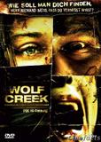 wolf_creek_front_cover.jpg
