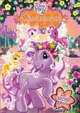 my_little_pony_prinzessinnen_front_cover.jpg