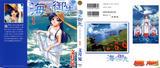 Forum Image: http://img121.imagevenue.com/loc690/th_34997__misaki_01_aaa_122_690lo.jpg