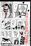 Spoil Naruto Th_82499_bcc3a49092672b62fd7b177ot1_122_751lo